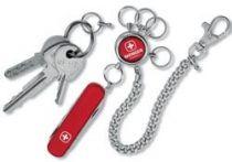 Цепочка метал., с брелоком для ключей в подарочной упаковке, 17 см купить