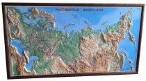 Карта России рельефная, Физико-политическая в деревянной раме 140x250 см купить