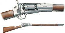 Ружье пехотное США, 1850 г. [DE-1188] купить