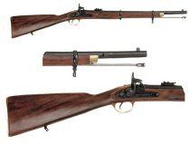 Ружье P-60, Англия, 1860 г. [DE-1046] купить