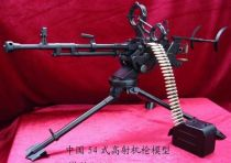 Пулемет ДШК [ZX_54] купить