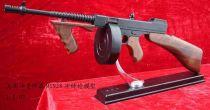 Автомат Томпсона M1928 [ZX_M1928] купить