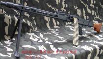 Пулемет MG42 [ZX_MG42] купить