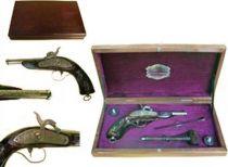 Пистолет дуэльный [К-14] купить