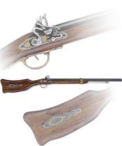Ружье французское [96] купить