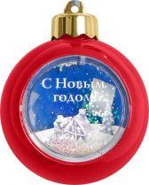 WB-R Елочный шар с рамкой Mister Christmas (d=80 мм, цвет: красный) купить