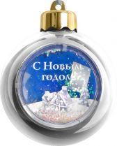 WB-S Елочный шар с рамкой Mister Christmas (d=80 мм, цвет: серебряный) купить