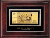 HB-086 Набор подарочный в деревянной раме 1000 рублей Banconota Dorata (1 банкнота) купить