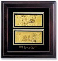 Набор подарочный в рамке 1000 рублей Banconota Dorata (2 банкноты) купить