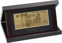 Набор подарочный в рамке 5000 рублей Banconota Dorata (1 банкнота) купить
