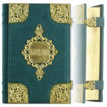 Коран с литьём [Р_023(л)] купить