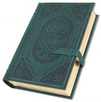 Коран с золотым срезом [Р_023(з)] купить