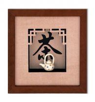"""Картина """"Глиняный чайник"""" [214 (Xiamen)] купить"""