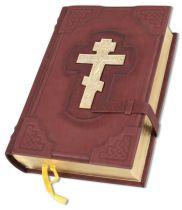 Библия большая с крестом и зол. срезом [Р_019 кр(з)] купить