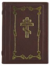 Евангелие [КМС_04] купить