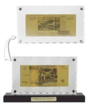 Картина с банкнотой 5000 руб. [HB-146] купить