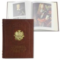 "Книга ""Символ Власти"" [Р_073] купить"