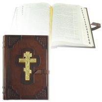 Библия большая [Р_019 з] купить