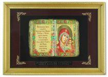 Православное панно Владимирская Богородица [ПР-01-М] купить