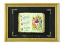 Православное панно Троица мал. багет [ПР-04/3-б] купить