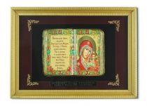 Православное панно Богородица мал. багет [ПР-04/2-б] купить