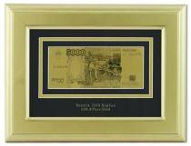 Картина с банкнотами (Россия) [HB-145-G] купить