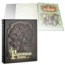 """Альбом-книга """"Родословная""""в п/э упаковке [HP-004] купить"""