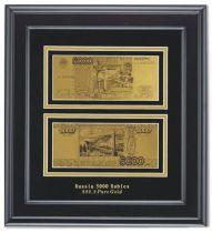 Картина с банкнотами (Россия) [HB-144] купить