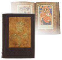 """Книга """"Великие Православные Праздники"""" [Р_074] купить"""