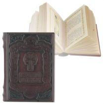 Православный молитвослов (золотой срез) [Р_070(з)] купить