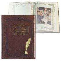 """Книга """"Семейная летопись"""" [Р_078] купить"""