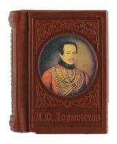 """Книга """"Лермонтов М.Ю."""" [Р_079] купить"""