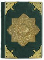Коран малый с литьём [Р_023(мл)] купить