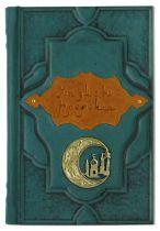 """Книга """"Хадисы Пророка"""", перевод Порохова [Р_080] купить"""