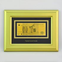 Картина Нефтяной Билет России [HB-794] купить