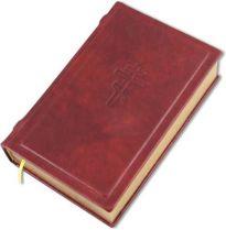 Библия [КБ_03(тм)] купить