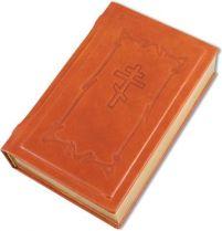 Библия [КБ_03(св)] купить