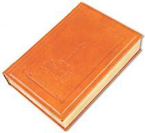 Библия [КБ_04(св)] купить