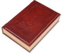 Библия [КБ_04(тм)] купить