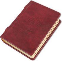 Библия [КБ_01-1(тм)] купить
