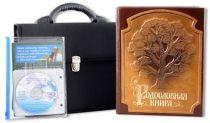 """Альбом-книга """"Родословная"""" в портфеле [HP-001] купить"""