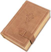 Библия [КБ_06(св)] купить