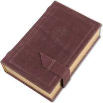 Библия [КБ_06(тм)] купить