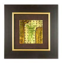 """Картина """"Винный кубок"""" [7513B] от Olives, Art. mp_13371 Olives"""