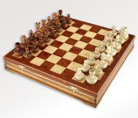 Шахматы [WGC-01] купить