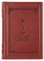Библия [КБ_08] купить