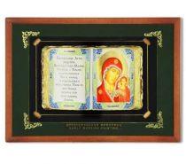 Православное панно Богородица сред. [ПР-02/2] купить