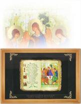 Православное панно Троица мал. [ПР-03/3] купить