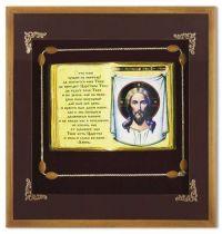 Православное панно Иисус бол. [ПР-01/6] купить