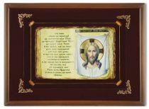 Православное панно Иисус сред. [ПР-02/6] купить